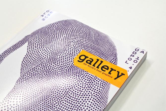Choi Gallery Magazine